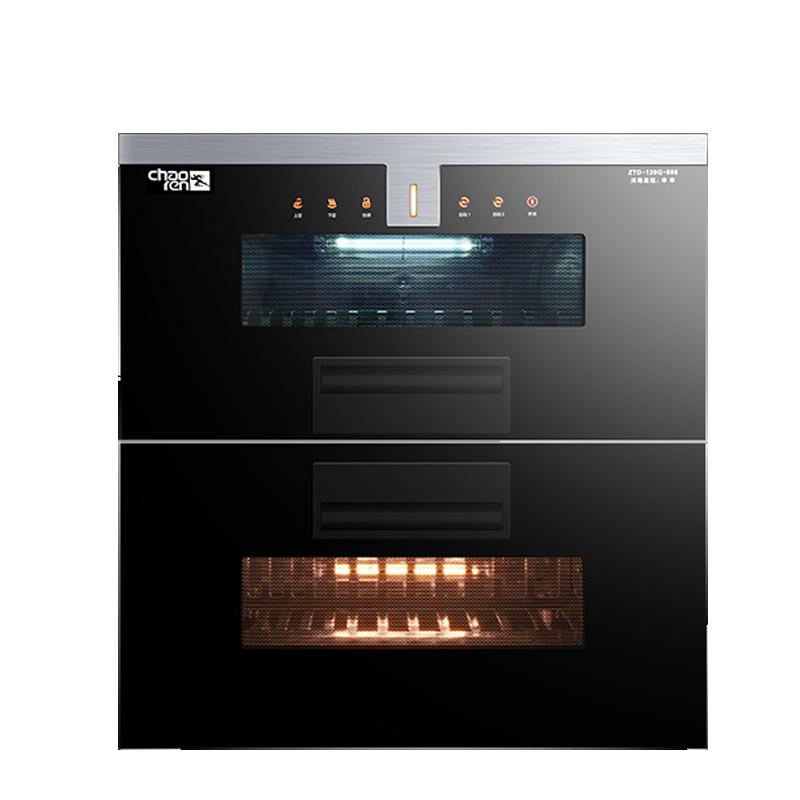 超人消毒柜 ZTD-120Q-008 120L家用 紫外线杀菌 高温消毒 嵌入式