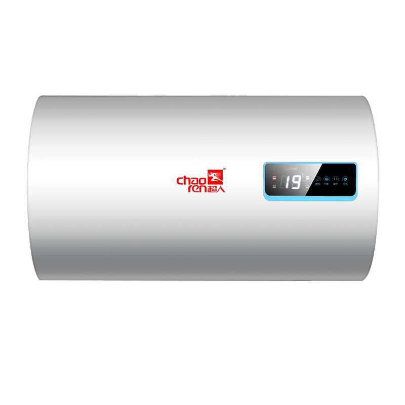 超人电热水器 DBZF-40B-A12 三线漏保防电闸 超长防电墙 出水断电 40/50/60/80升
