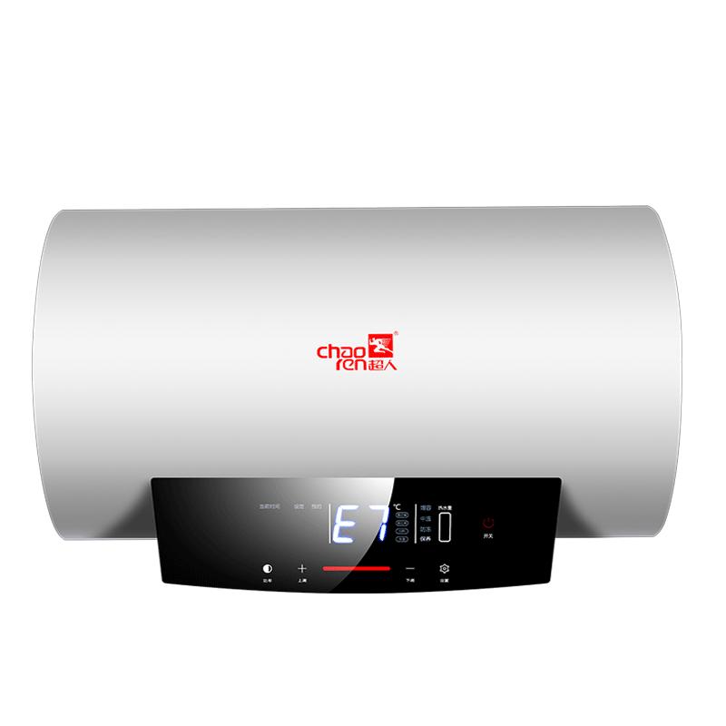 超人电热水器 DBZF-60B-A16 三级闪断防电闸 超长防电墙 智能人体安防 50升/60升