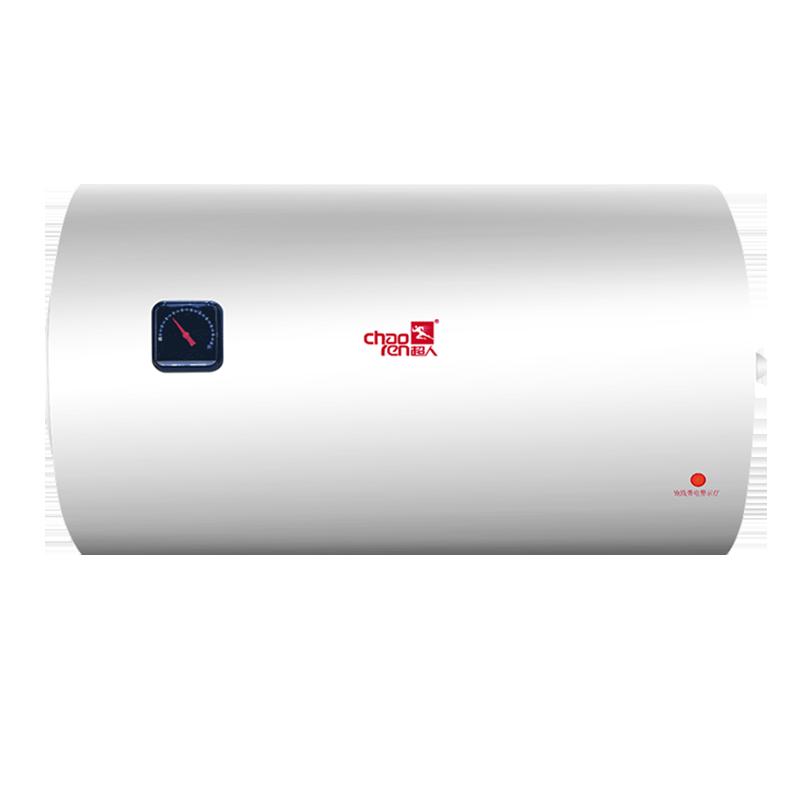 超人电热水器 B33系列 家用储水式 双管速热 沐浴安全 防电墙 40/50/60/80升