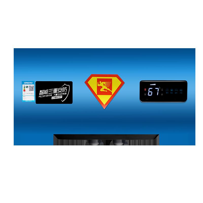 超人电热水器 DBZF-EA01 家用遥控预约 出水断电 储水式