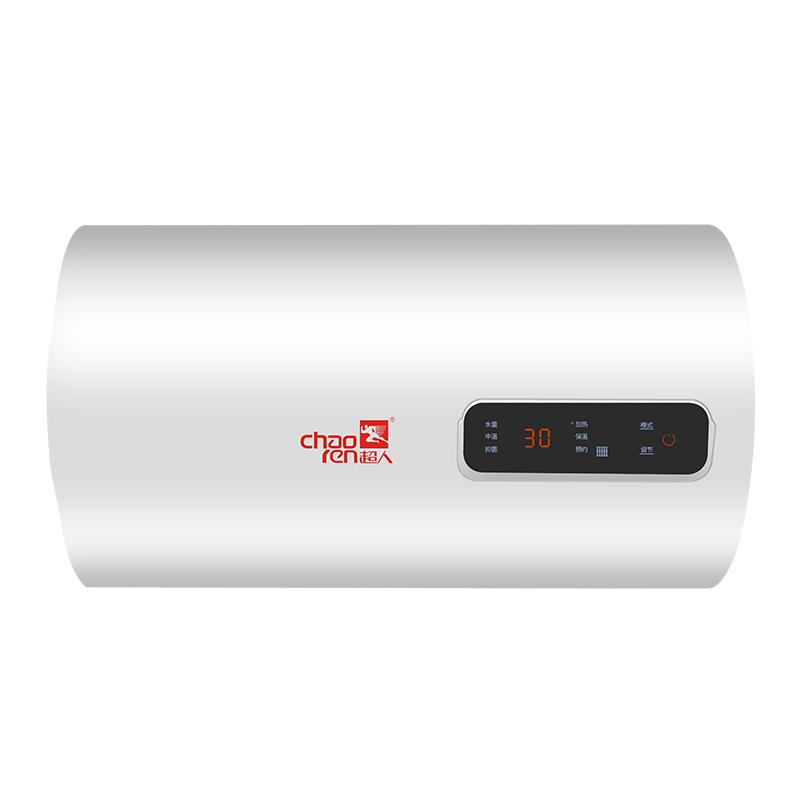 超人电热水器 B36系列 三级闪断防电闸 超长防电墙 遥控预约50/60/80升