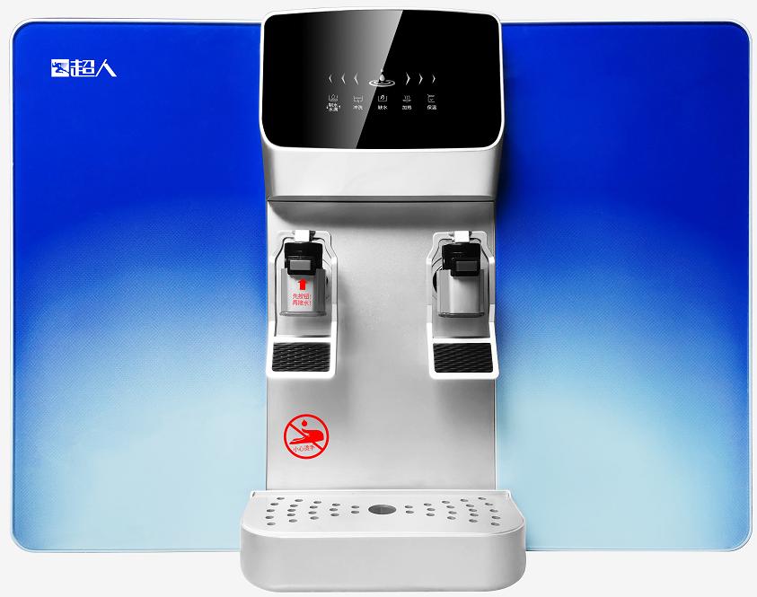超人(chaoren)净水器R0B10家用办公 自吸泵 四重过滤饮水机