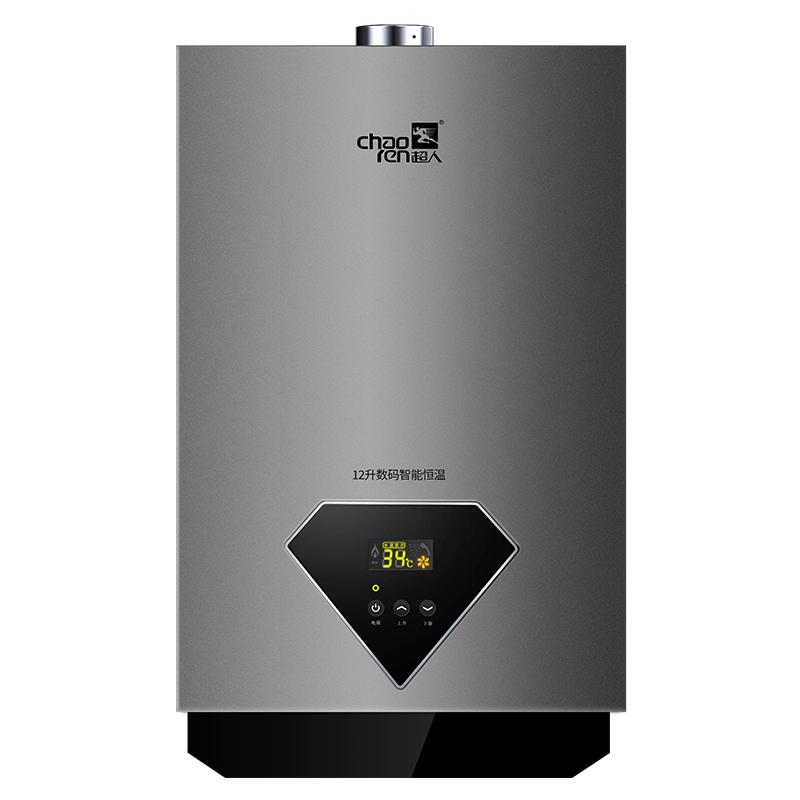 超人燃气热水器 JSQ23-H(H29T) 家用12升 智能精准恒温 节能 多重保护