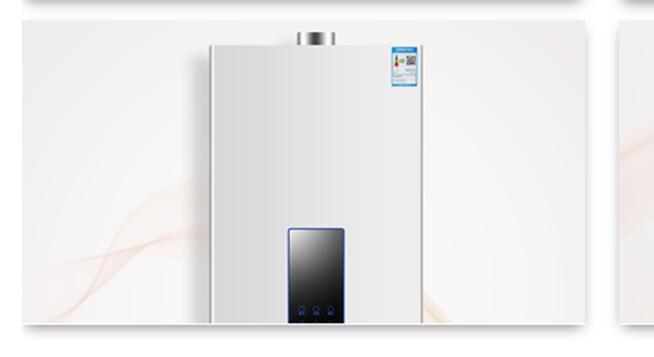 燃气热水器和电热水器怎么选
