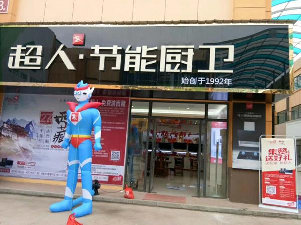 湖南衡阳华耀城M6区三楼111号
