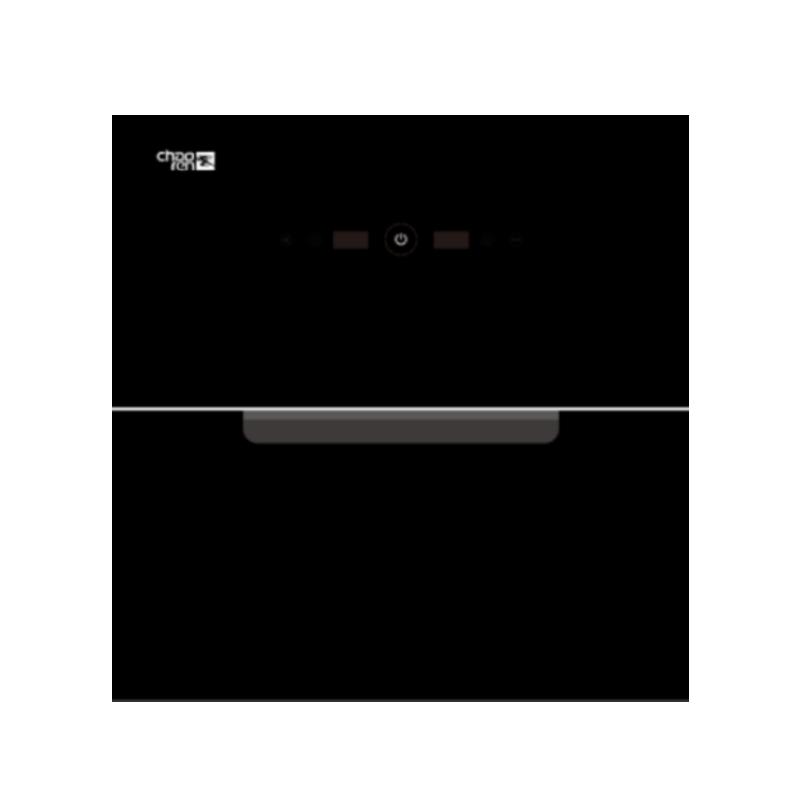 超人(chaoren)ZTD-110Q-012消毒柜家用小型 紫外线杀菌嵌入式厨房消毒碗柜