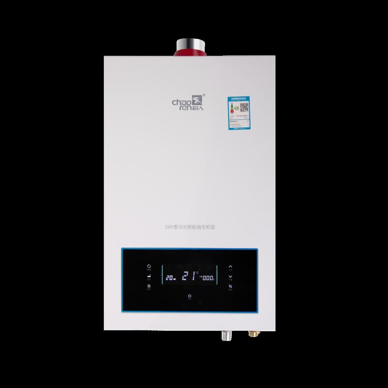 超人JSQ25-XH(13XHT)零冷水系列13升燃气热水器家用智能触控精准控温多重安全保护智能增压
