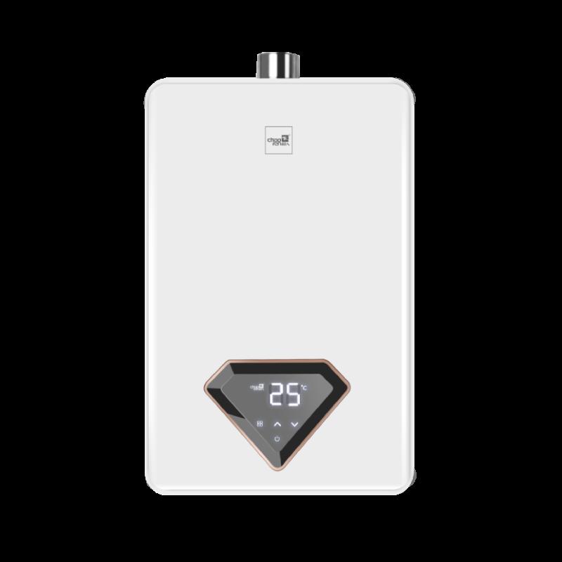超人(chaoren)燃气热水器JSQ25-H61家用厨房浴室精准恒温节能多重安全防护13L热水器